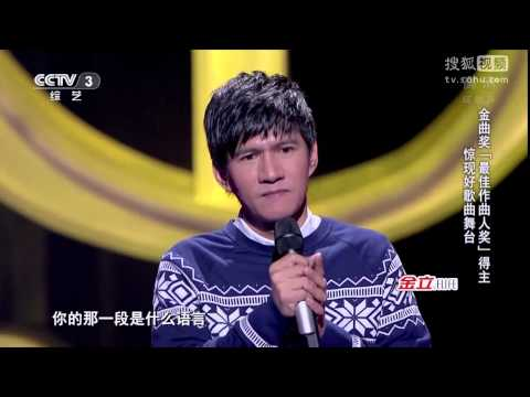 ▶ 2015_1_30 中國好歌曲_王宏恩