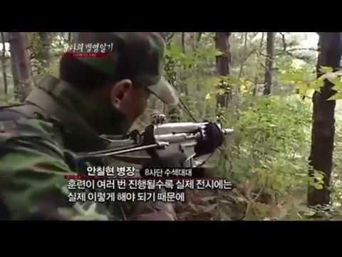 091018.강타(Kangta).MBC 시사매거진 2580.강타의 병영일기 Cut