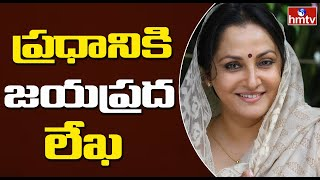 Jayaprada writes to PM Modi and President over SP Balasubr..