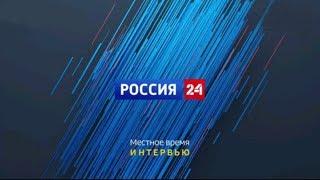 Актуальное интервью Ирина Бурашникова