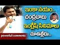 YS Jagan funny comments on Chandrababu