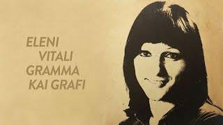 Eleni Vitali - Gramma Kai Grafi (English, Turkish Lyrics)