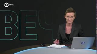 Схемы Коломойского ВЕЧЕР