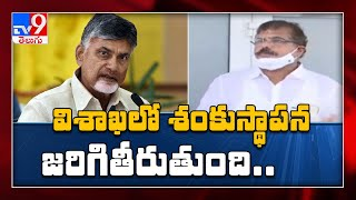 Botsa comments on Amaravati & three capitals issue..