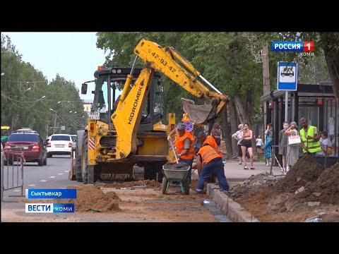 Мэрия Сыктывкара проинспектировала ход ремонта малой объездной и тротуаров