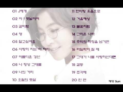 이선희 베스트 모음 20곡