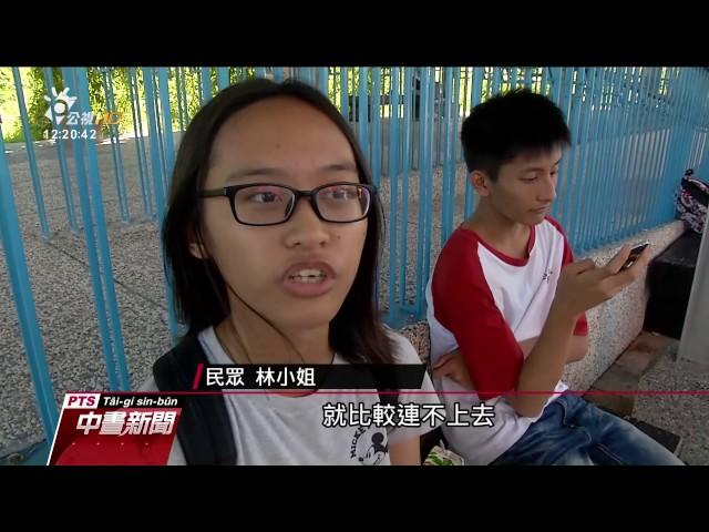 台東TT-Free上網服務 民眾批難連線.龜速
