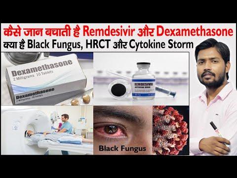 How Remdesivir Work | Cytokine Storm | HRCT | CT Score | CO-RADS | Dexamethasone | Inflammation