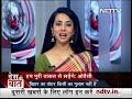 Des Ki Baat: Bihar विधानसभा चुनाव के पहले दौर का प्रचार थमा  - 23:55 min - News - Video