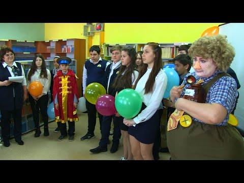 Открытие школьного информационно-библиотечного центра в Кислово