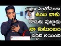 Jr NTR & Lakshmi Pranathi Blessed With Baby Boy