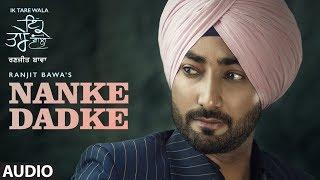 Nanke Dhadke – Ranjit Bawa – Ik Tare Wala