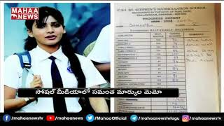 Samantha Akkineni's degree certificate leaked; Actress sho..