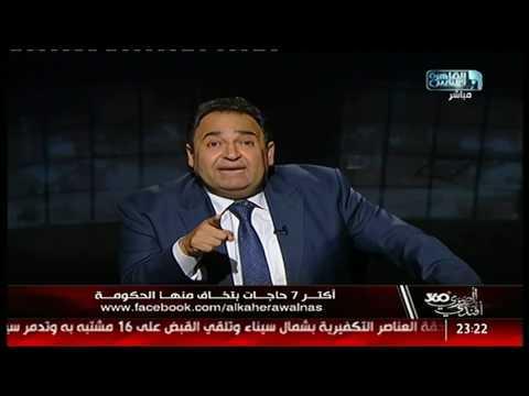 المصرى أفندى 360 | شوف أكتر 7 حاجات بتخاف منها الحكومة!