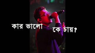 Anupam Roy   Ghum Machine