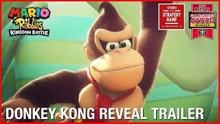 Mario + Rabbids Kingdom Battle: Donkey Kong Reveal Trailer | Ubisoft [NA]