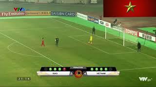 Khoảnh khắc Bùi Tiến Dũng ghi bàn khiến trái tim hàng triệu CĐV Việt Nam vỡ òa | U23 VN - U23 IRAQ