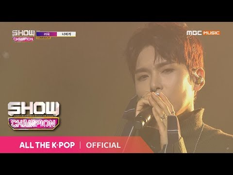 Show Champion EP.298 RYEOWOOK - I'm not over you