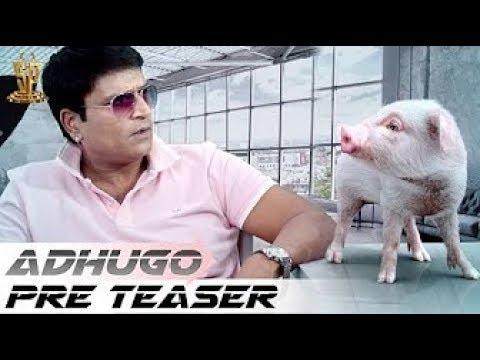 Adhugo-Movie-Pre-Teaser
