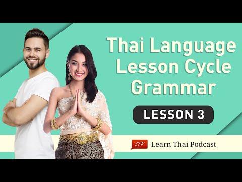 Thai Language Lesson : Grammar (Lesson 3)