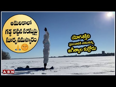 Jagtial guy YOGA viral video at ICE Lake in Madison, Wisconsin USA