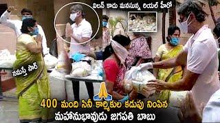 Jagapathi Babu donates essential commodities to film worke..