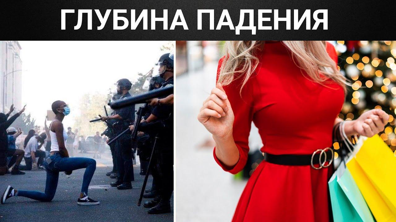 Бардак в США, восстановление в России. Новые меры поддержки экономики