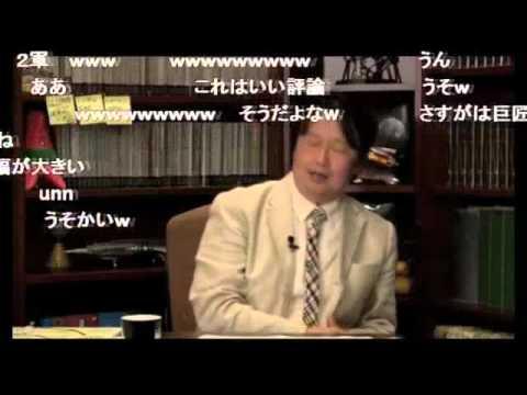岡田斗司夫「火垂るの墓」と「おおかみこどもの雨と雪」