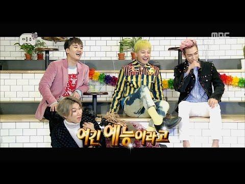 [Preview 따끈 예고] 20161217 Infinite Challenge 무한도전 - EP.511