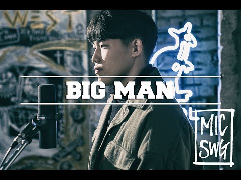 [BLAC·K x MICSWAGGER III]  16 Big man (빅맨)