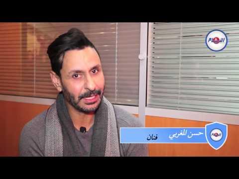 """حسن المغربي لـ """"الأيام 24"""": الجديد و أسباب الغياب و أشياء أخرى"""