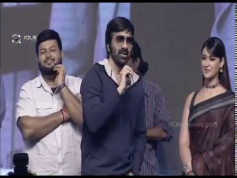 Ravi-Teja-Speech---Amar-Akbar-Anthony-audio-launch