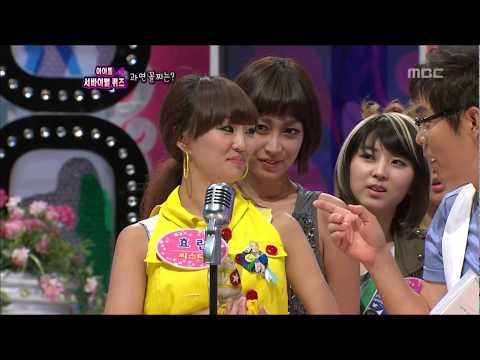 [Flowers] 4minute, Sistar, After School, #06