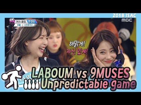 [Idol Star Athletics Championship] 아이돌스타 선수권대회 3부 - 9MUSES,Look for a miracle 20180216