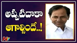 Further Delay in Telangana Cabinet Expansion..