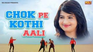 CHOK PE KOTHI – Vikash Kumar