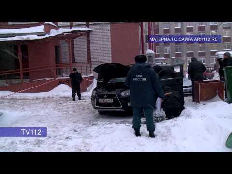 TV112 Подрыв автомобиля в Архангельске