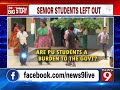 PU students want Midday meals - News9