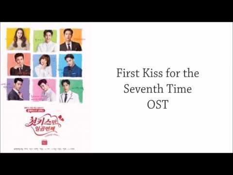 Seven First Kisses OST (Ji Chang Wook -  Kissing You) [Han/Rom] Lyrics