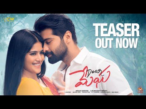 Official teaser: Dear Megha-Adith Arun, Megha Akash