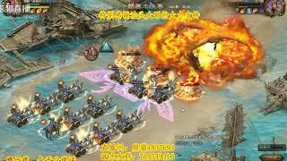 [Bán Kết] Lôi đài tranh bá tháng 10 (Công Thành Xưng Đế China)