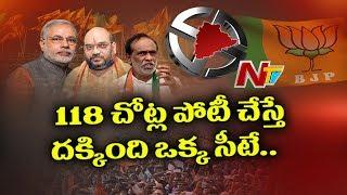 BJP left as 'Ek Niranjan' in Telangana..