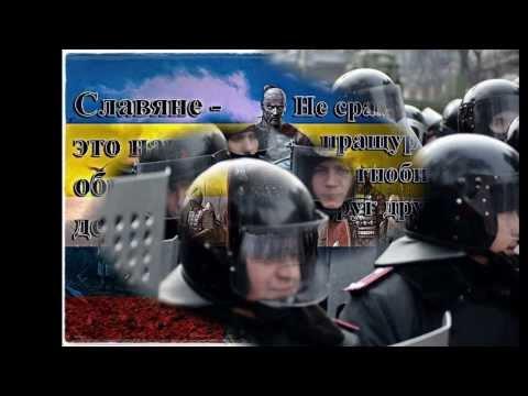 Николай Емелин Братья