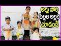 Allu Arjun Son and Daughter Holi Celebrations - Special Video