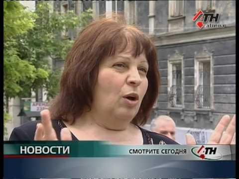 Новости АТН - 06.06.2017