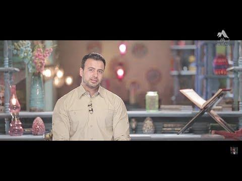 الحلقة العشرون من برنامج رسالة من الله