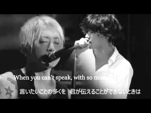 P.T.P×Taka from ONE OK ROCK「Voice」和訳・歌詞つき