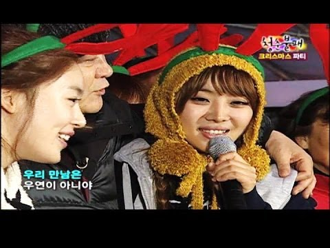 Invincible Youth | 청춘불패 - Ep.58 : Season finale! Christmas party with G7