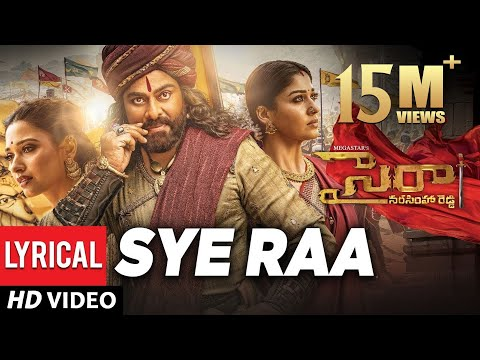 Sye Raa Title Song Lyrical Video
