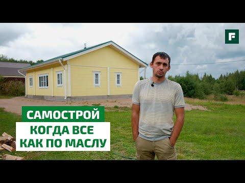 Обзор дома в Тверской области: самострой из клееного бруса с печью на УФФ за 2,1 млн. // FORUMHOUSE